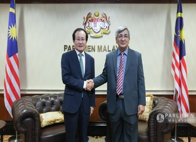 YB Tan Sri Dato' Mohamad Ariff receives courtesy call from Korea ambassador